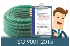 CERTIFICATION ISO 9001: 2008 IS  EXTENDED